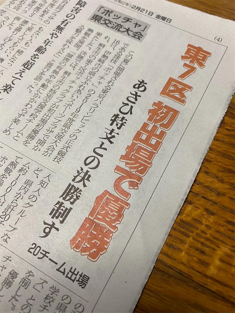 f:id:HIROAKI-ISHIWATA:20200221232526j:image