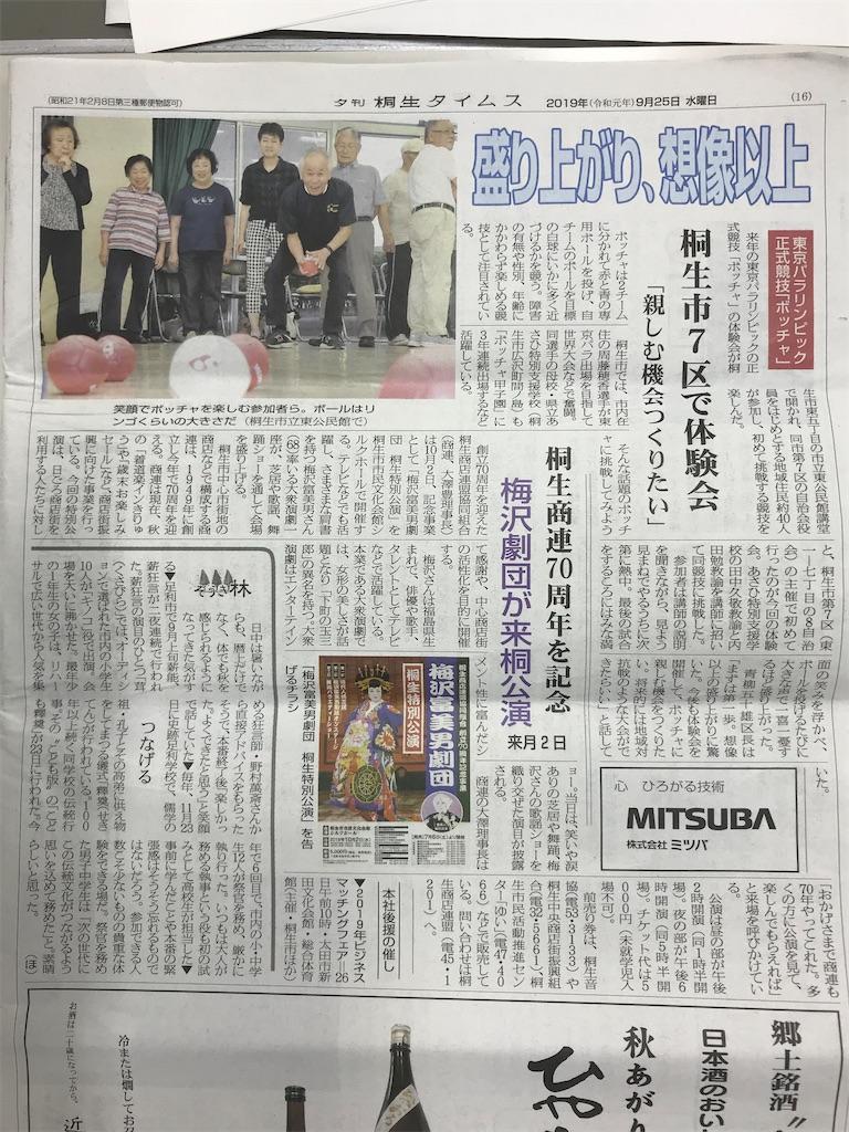f:id:HIROAKI-ISHIWATA:20200221232647j:image