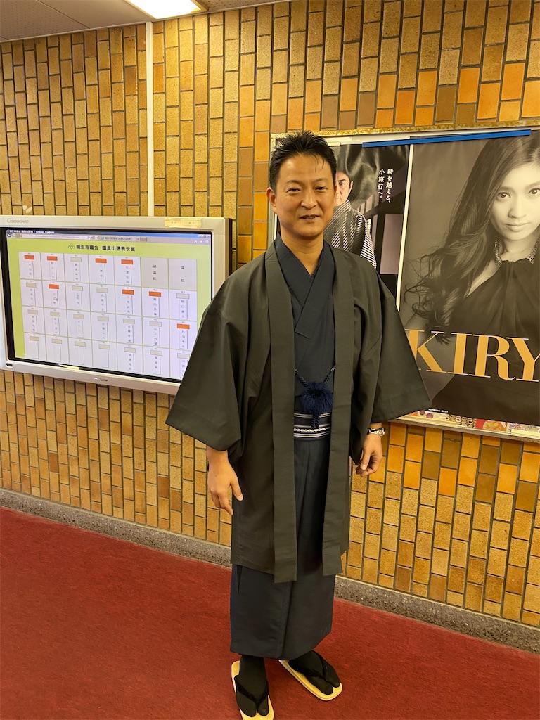 f:id:HIROAKI-ISHIWATA:20200226132642j:image