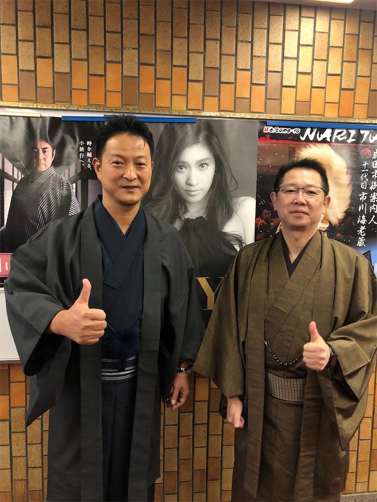 f:id:HIROAKI-ISHIWATA:20200226132646j:image