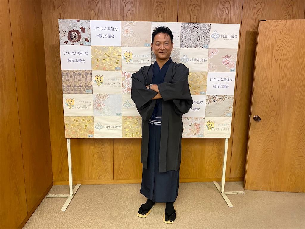 f:id:HIROAKI-ISHIWATA:20200226132649j:image