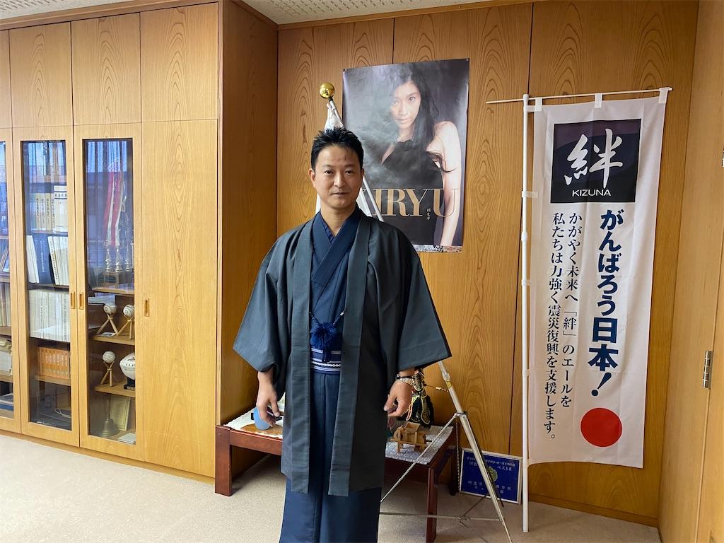 f:id:HIROAKI-ISHIWATA:20200226132658j:image