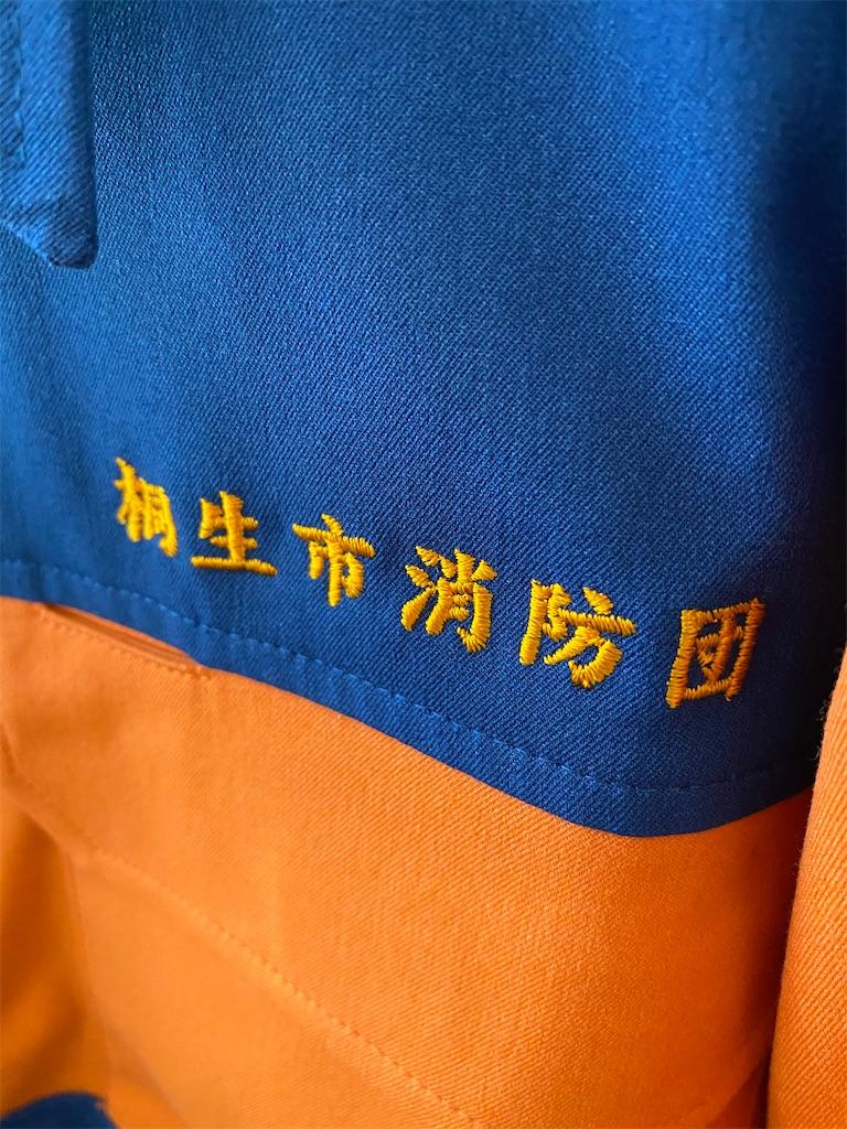 f:id:HIROAKI-ISHIWATA:20200311204749j:image