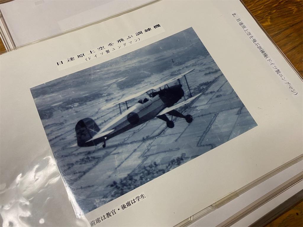 f:id:HIROAKI-ISHIWATA:20200318190051j:image
