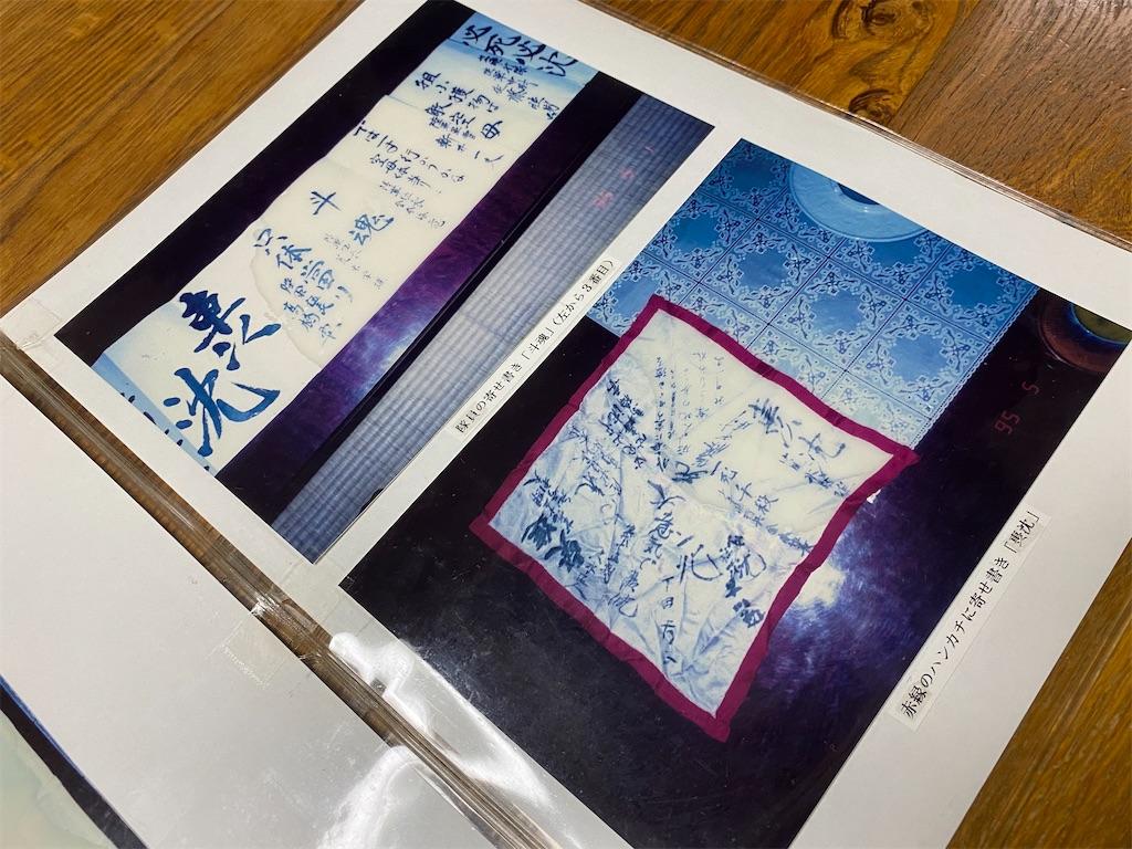 f:id:HIROAKI-ISHIWATA:20200318190110j:image