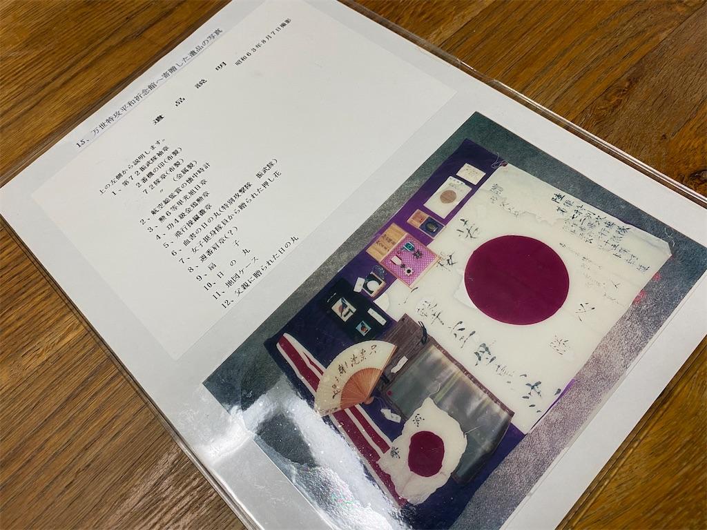 f:id:HIROAKI-ISHIWATA:20200318190116j:image