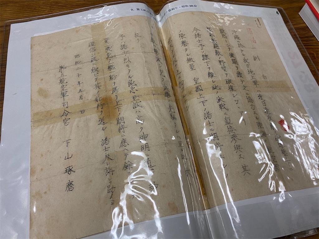f:id:HIROAKI-ISHIWATA:20200318190126j:image