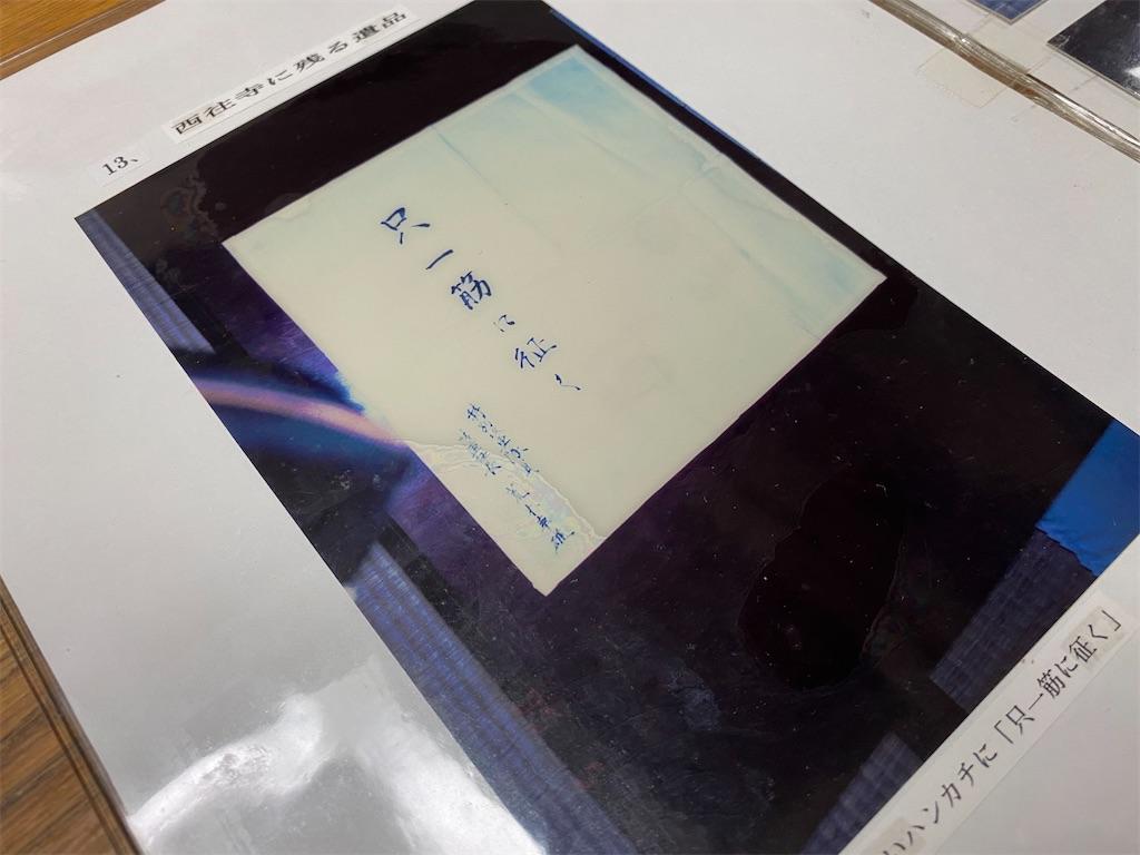 f:id:HIROAKI-ISHIWATA:20200318190153j:image