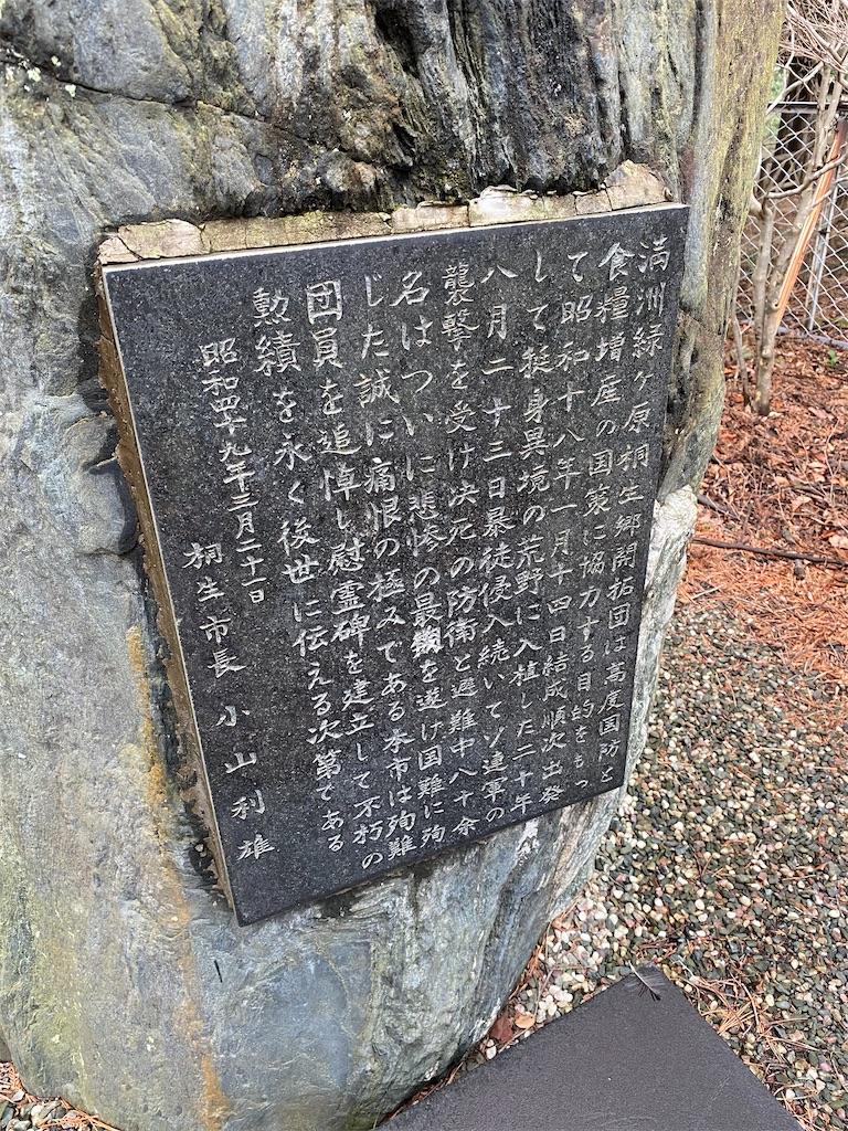 f:id:HIROAKI-ISHIWATA:20200318190324j:image