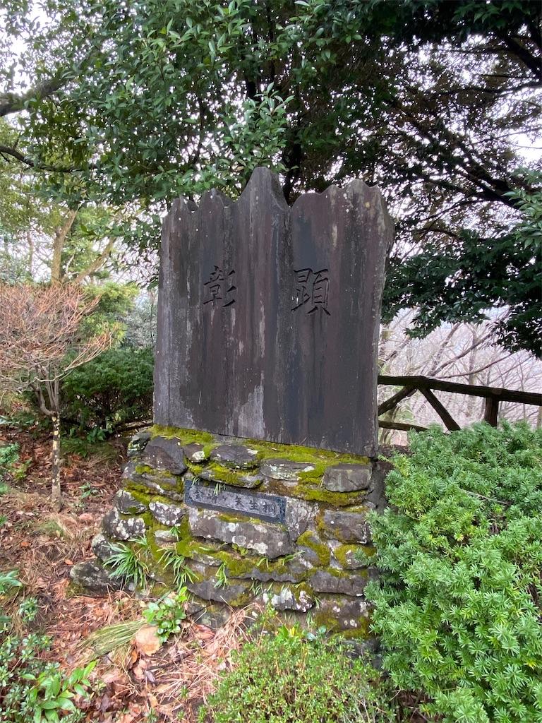 f:id:HIROAKI-ISHIWATA:20200318190510j:image