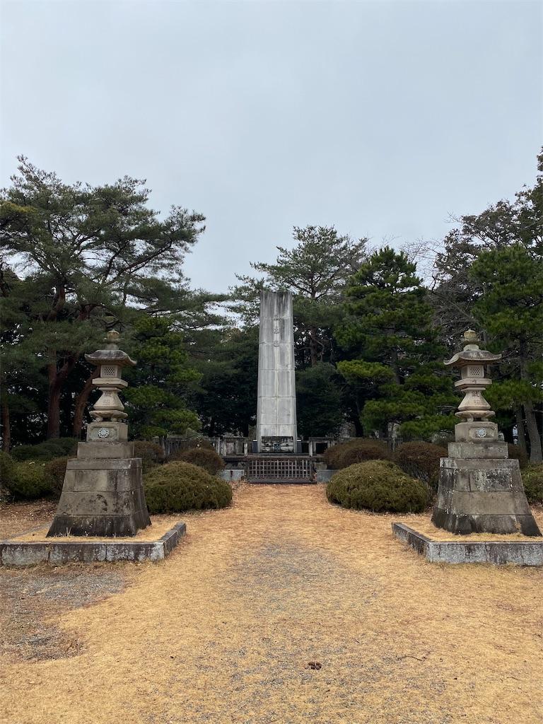 f:id:HIROAKI-ISHIWATA:20200318190529j:image
