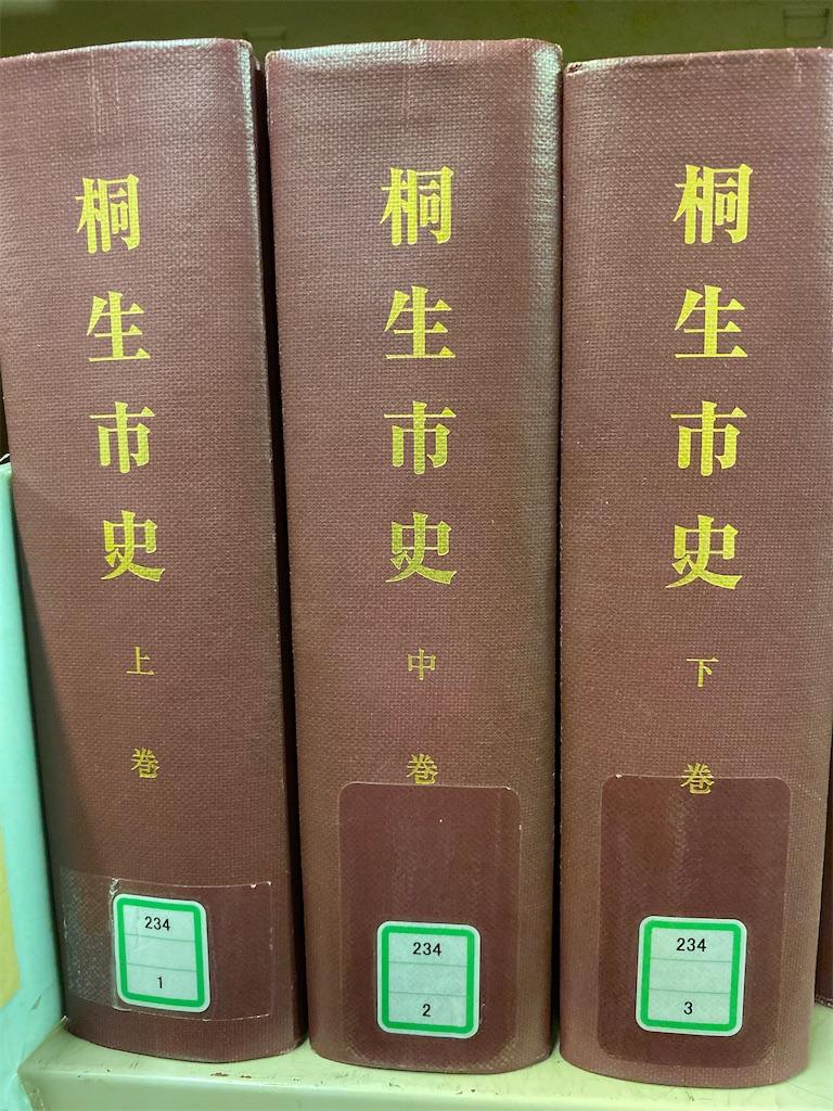 f:id:HIROAKI-ISHIWATA:20200318191708j:image