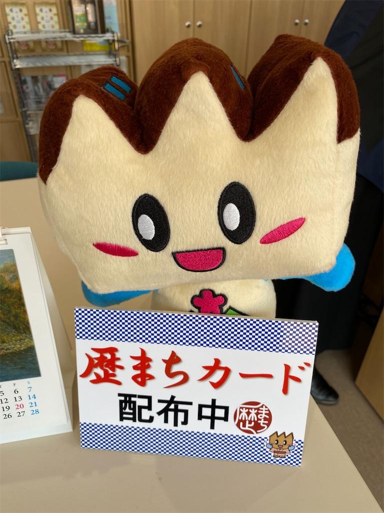 f:id:HIROAKI-ISHIWATA:20200320124632j:image