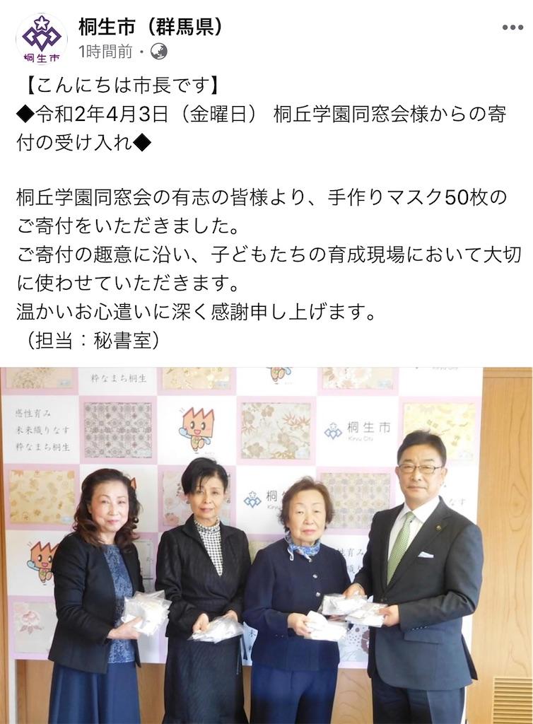 f:id:HIROAKI-ISHIWATA:20200403205728j:image