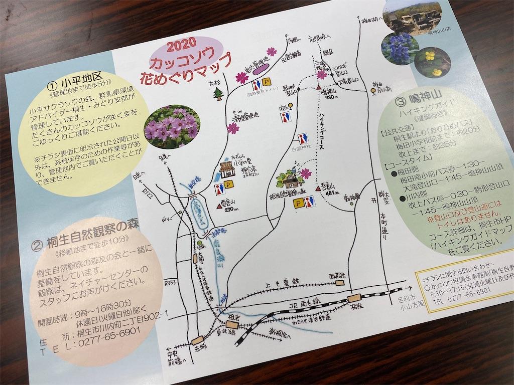 f:id:HIROAKI-ISHIWATA:20200406104506j:image
