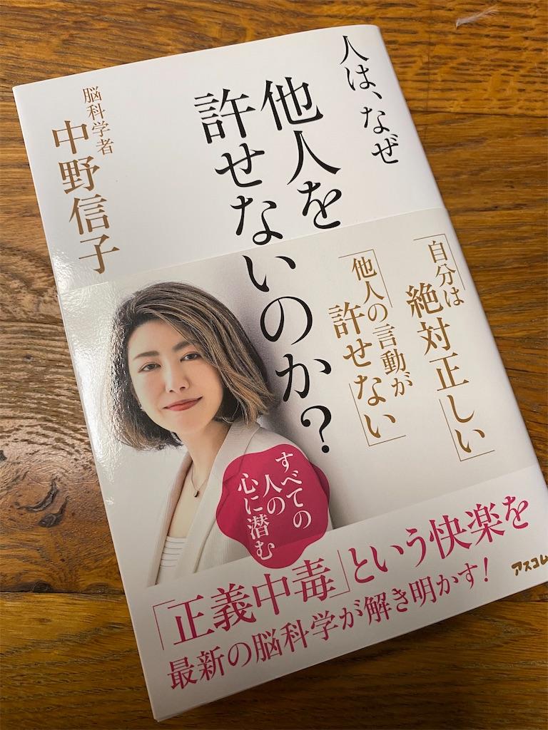 f:id:HIROAKI-ISHIWATA:20200422222916j:image
