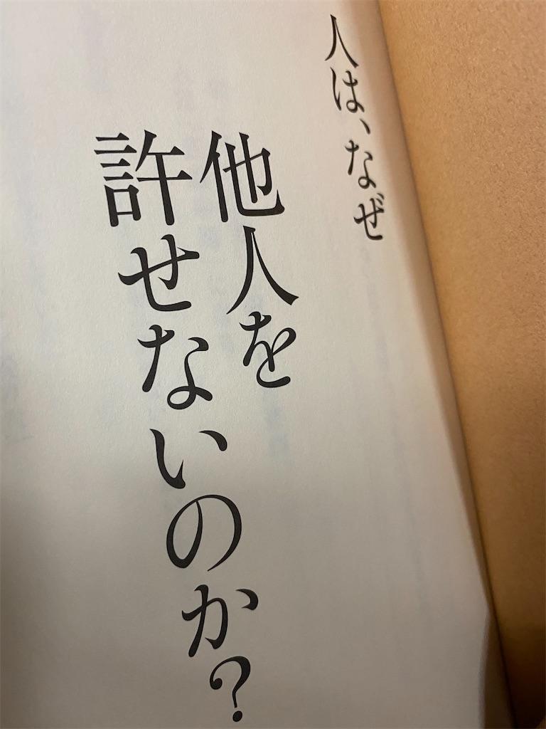 f:id:HIROAKI-ISHIWATA:20200422222923j:image