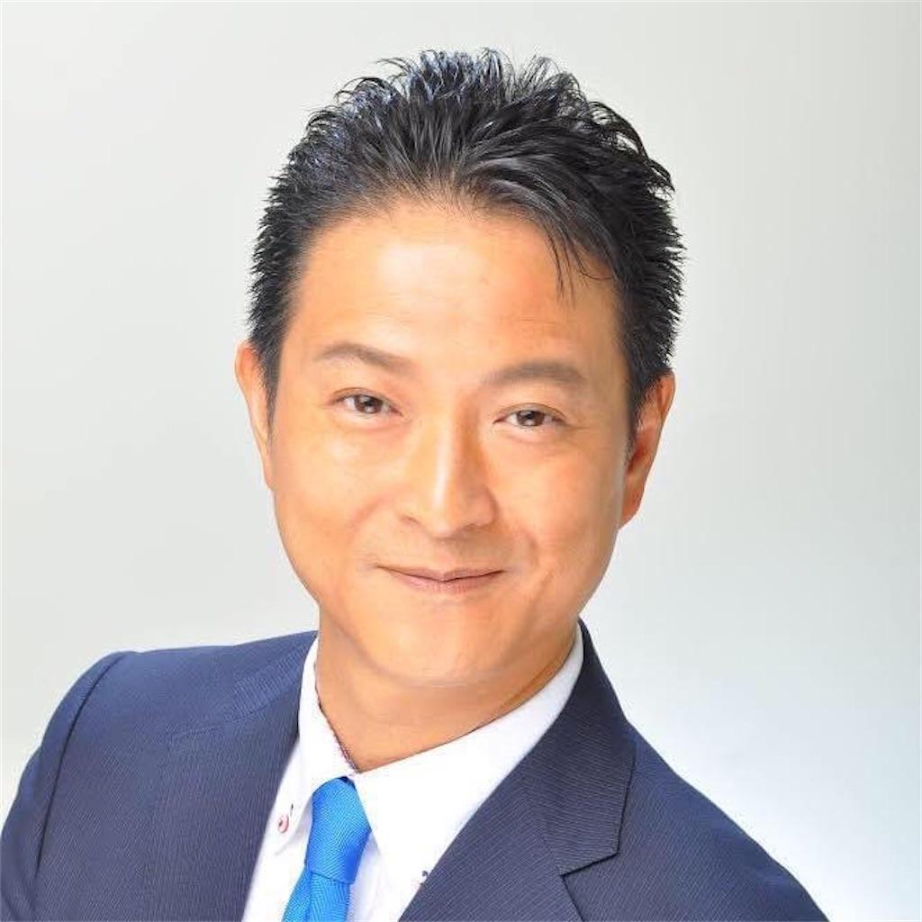 f:id:HIROAKI-ISHIWATA:20200504225240j:image