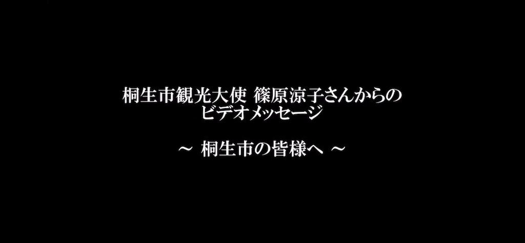f:id:HIROAKI-ISHIWATA:20200508165058p:image