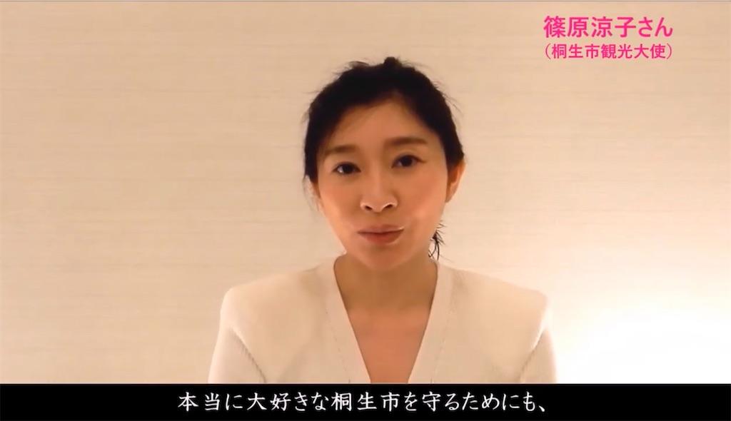 f:id:HIROAKI-ISHIWATA:20200508165102j:image