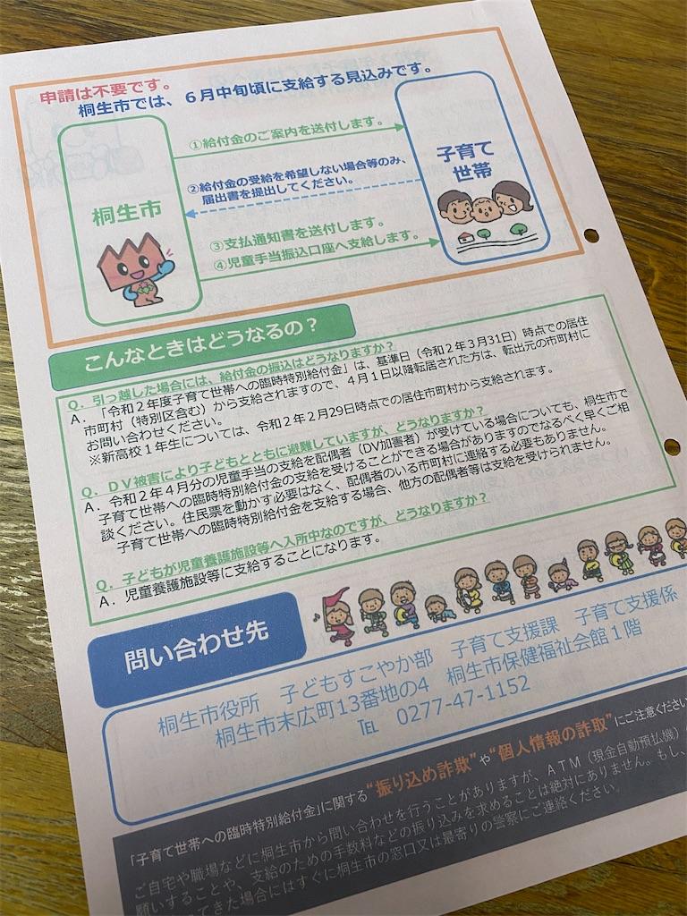 f:id:HIROAKI-ISHIWATA:20200512174941j:image