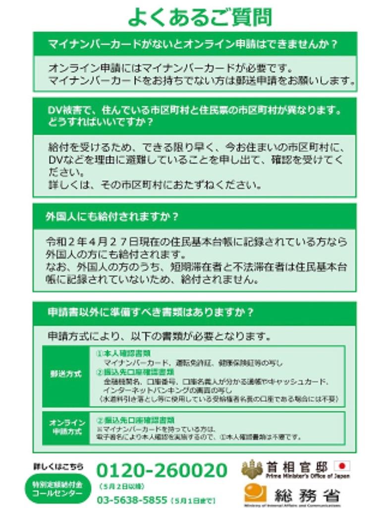 f:id:HIROAKI-ISHIWATA:20200512175410j:image