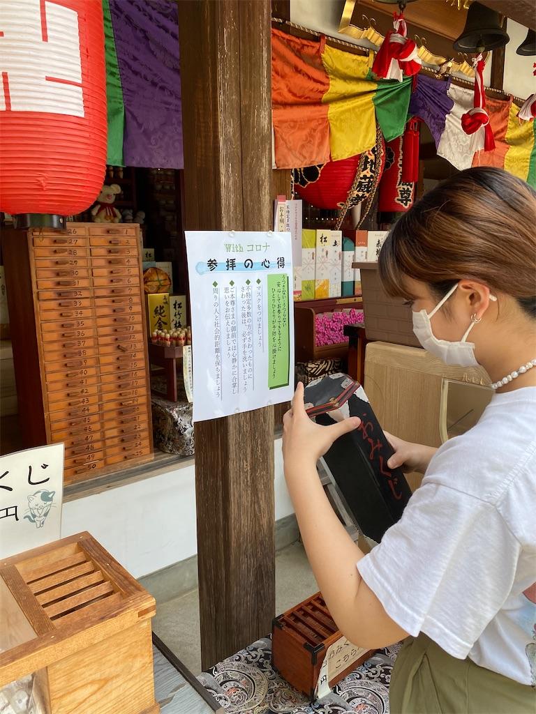 f:id:HIROAKI-ISHIWATA:20200524154632j:image