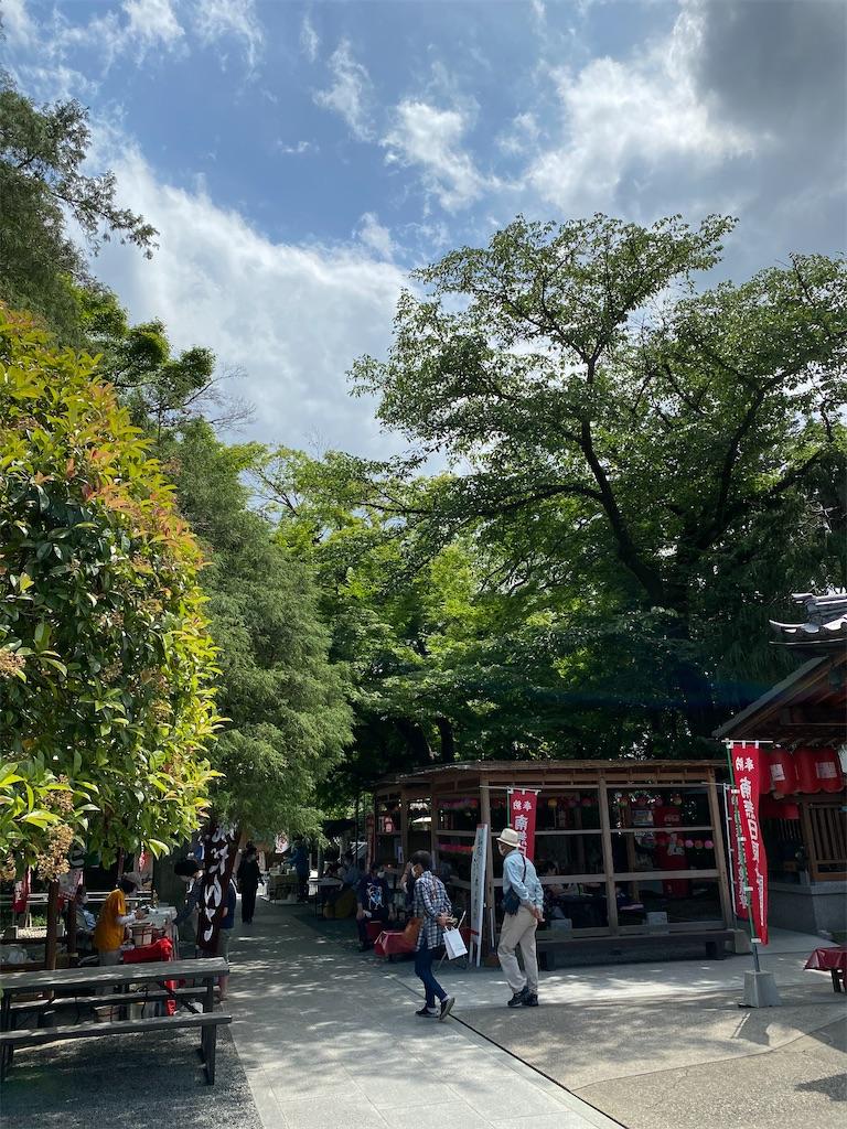 f:id:HIROAKI-ISHIWATA:20200524154640j:image