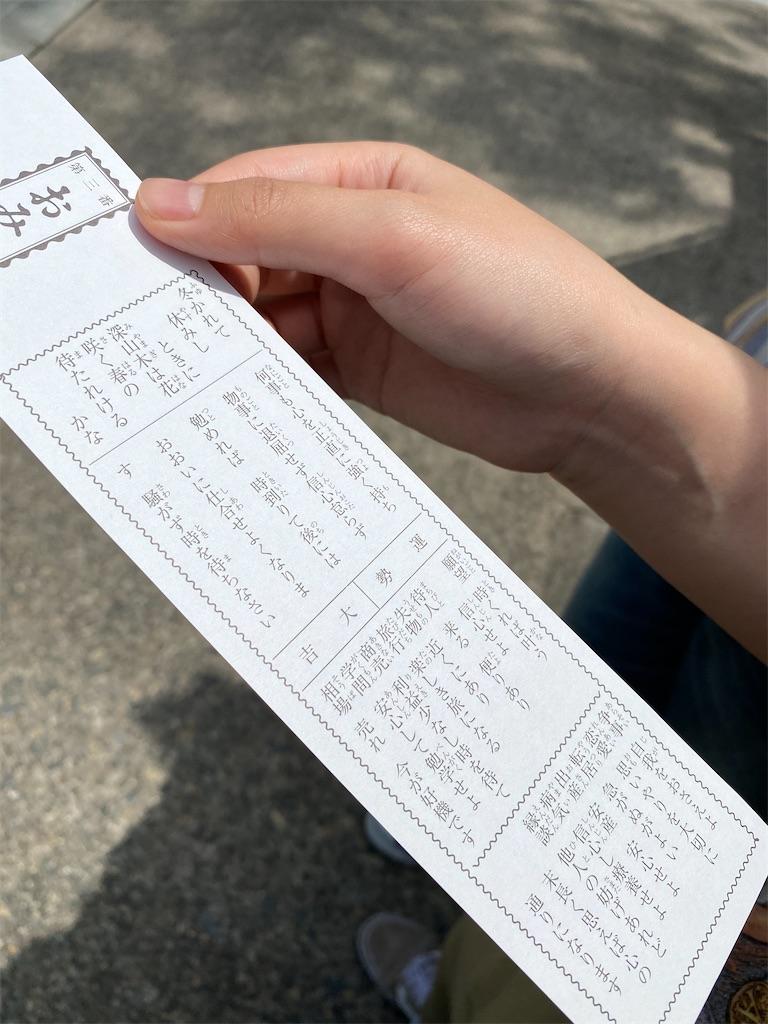 f:id:HIROAKI-ISHIWATA:20200524154645j:image