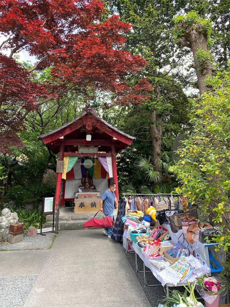 f:id:HIROAKI-ISHIWATA:20200524154653j:image