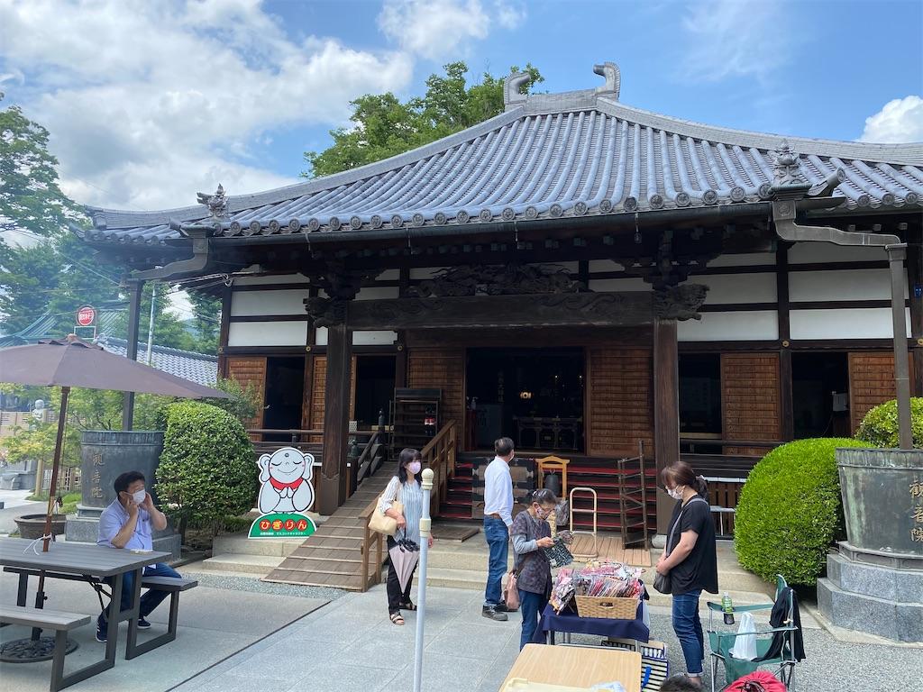 f:id:HIROAKI-ISHIWATA:20200524154701j:image