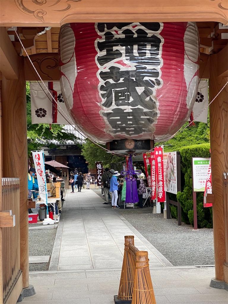 f:id:HIROAKI-ISHIWATA:20200524154715j:image