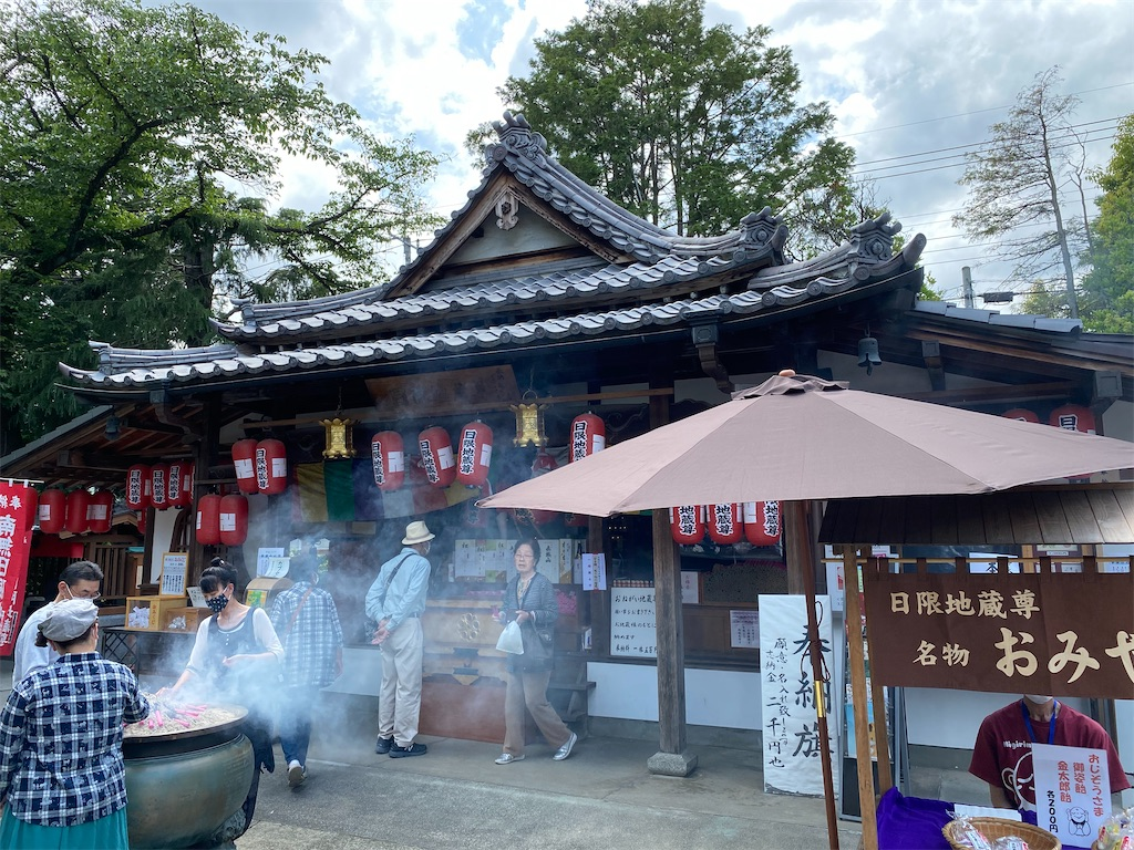 f:id:HIROAKI-ISHIWATA:20200524154721j:image