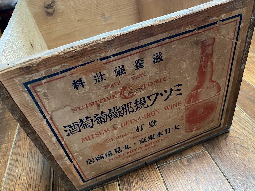 f:id:HIROAKI-ISHIWATA:20200606124941j:image