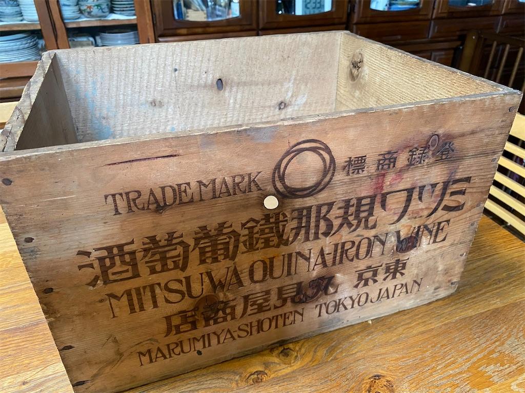 f:id:HIROAKI-ISHIWATA:20200606124952j:image