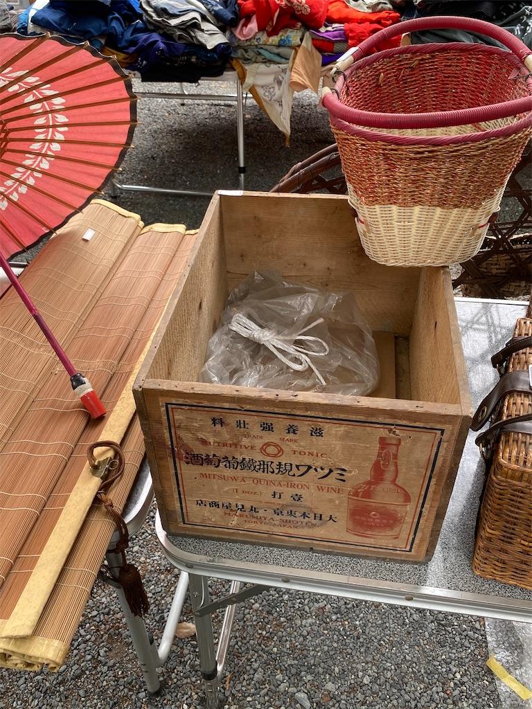 f:id:HIROAKI-ISHIWATA:20200606125014j:image
