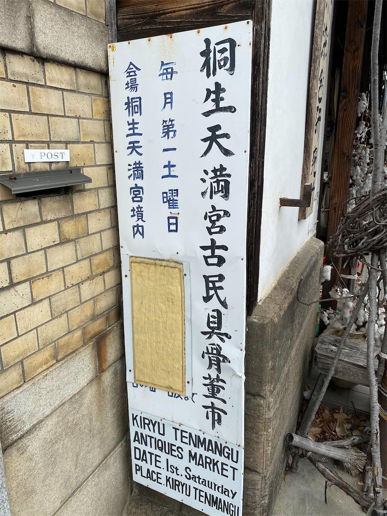 f:id:HIROAKI-ISHIWATA:20200606125036j:image