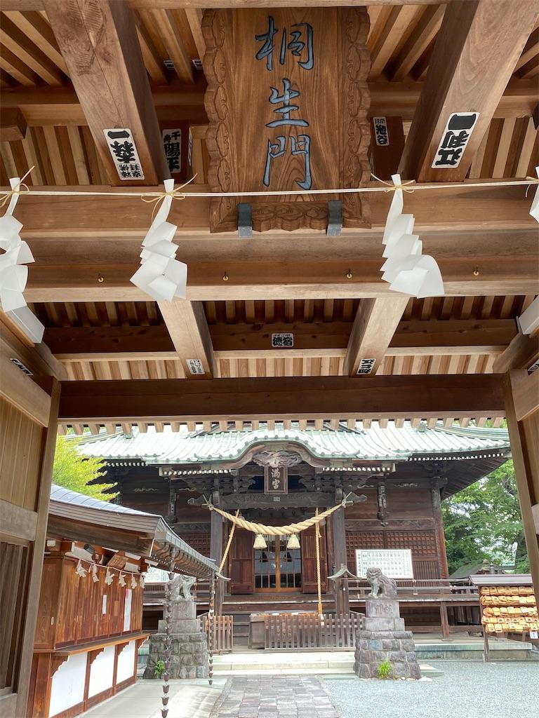 f:id:HIROAKI-ISHIWATA:20200606125101j:image