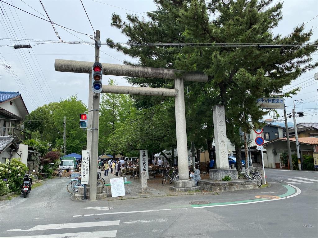 f:id:HIROAKI-ISHIWATA:20200606125128j:image