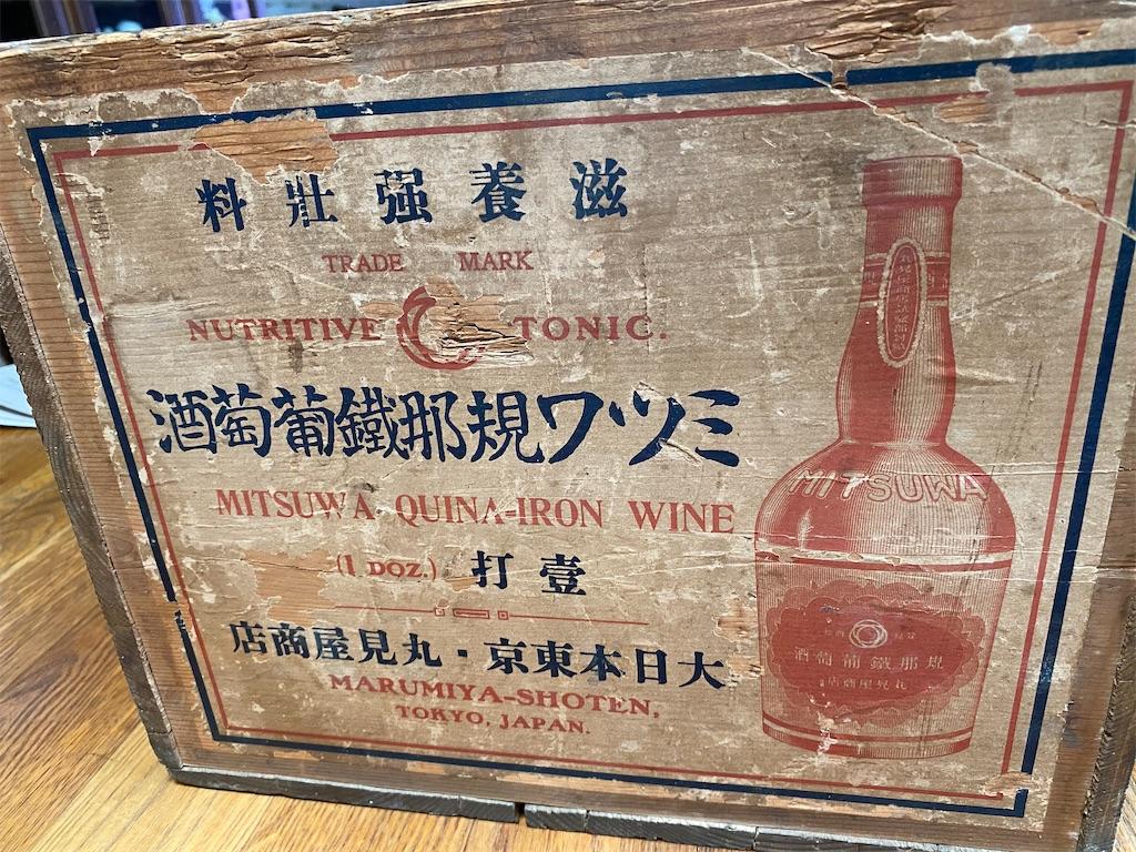 f:id:HIROAKI-ISHIWATA:20200606125136j:image
