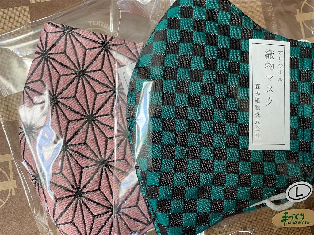 f:id:HIROAKI-ISHIWATA:20200608145500j:image