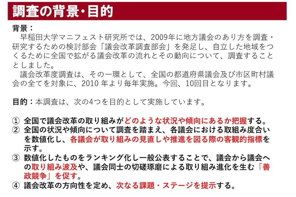 f:id:HIROAKI-ISHIWATA:20200611141050j:image