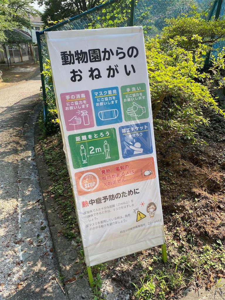 f:id:HIROAKI-ISHIWATA:20200616175209j:image