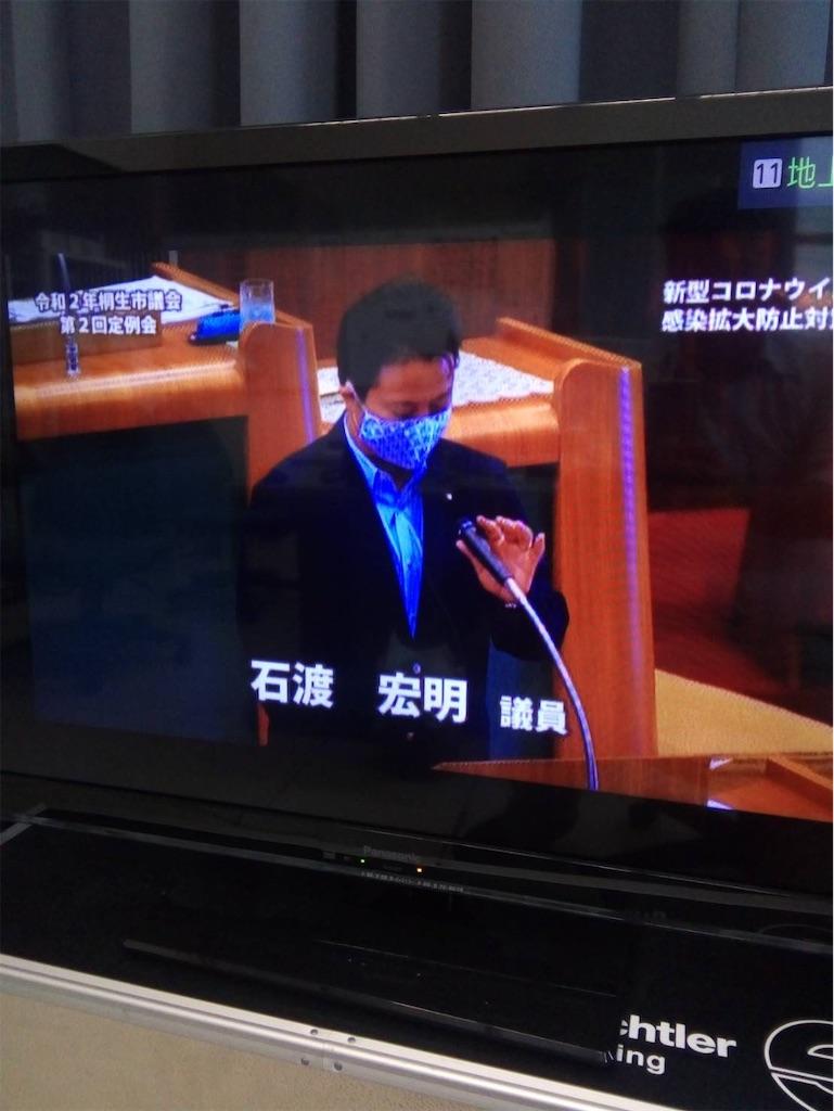 f:id:HIROAKI-ISHIWATA:20200617205719j:image