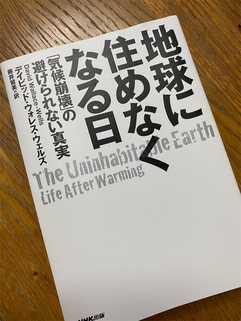 f:id:HIROAKI-ISHIWATA:20200617205754j:image