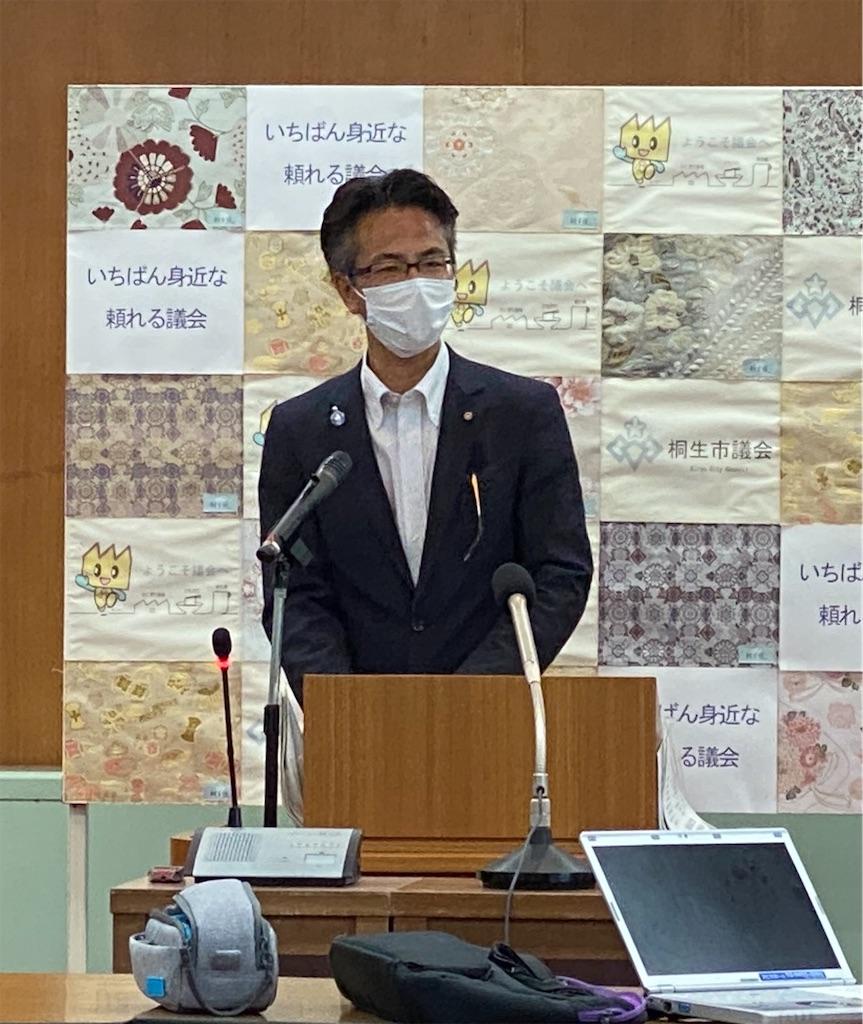 f:id:HIROAKI-ISHIWATA:20200618185624j:image