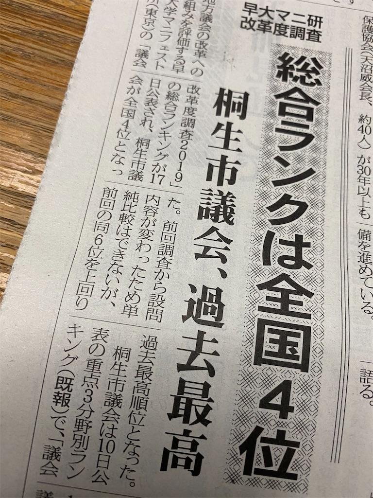 f:id:HIROAKI-ISHIWATA:20200618185716j:image