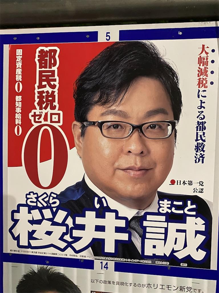 f:id:HIROAKI-ISHIWATA:20200629123650j:image
