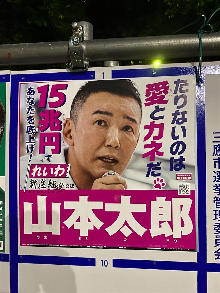 f:id:HIROAKI-ISHIWATA:20200629123658j:image