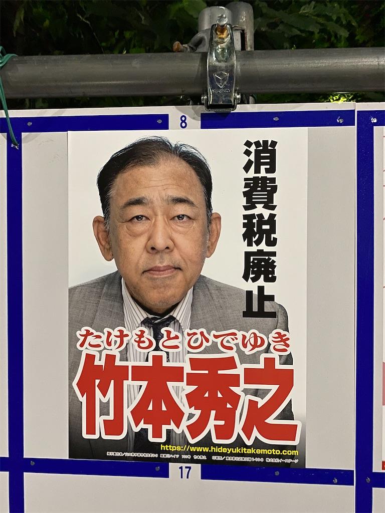 f:id:HIROAKI-ISHIWATA:20200629123706j:image